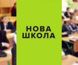 /Files/images/kartinki/nov/novina-4-480x400.jpg